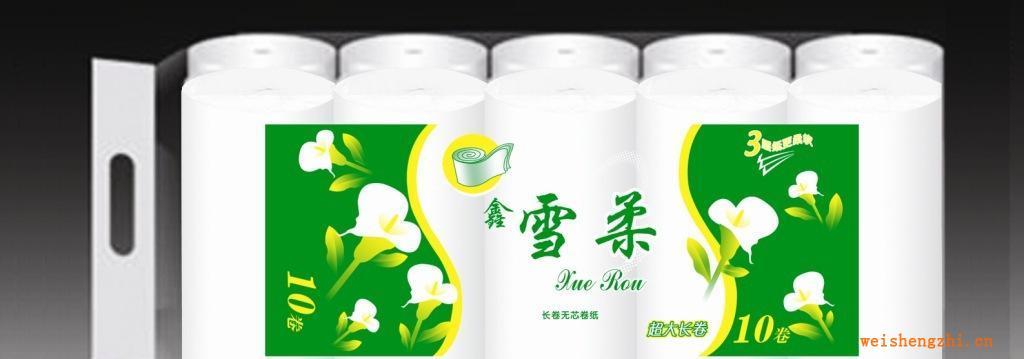 供应鑫雪柔系列卫生卷纸超大长卷(吸水性强柔软清洁卫生)