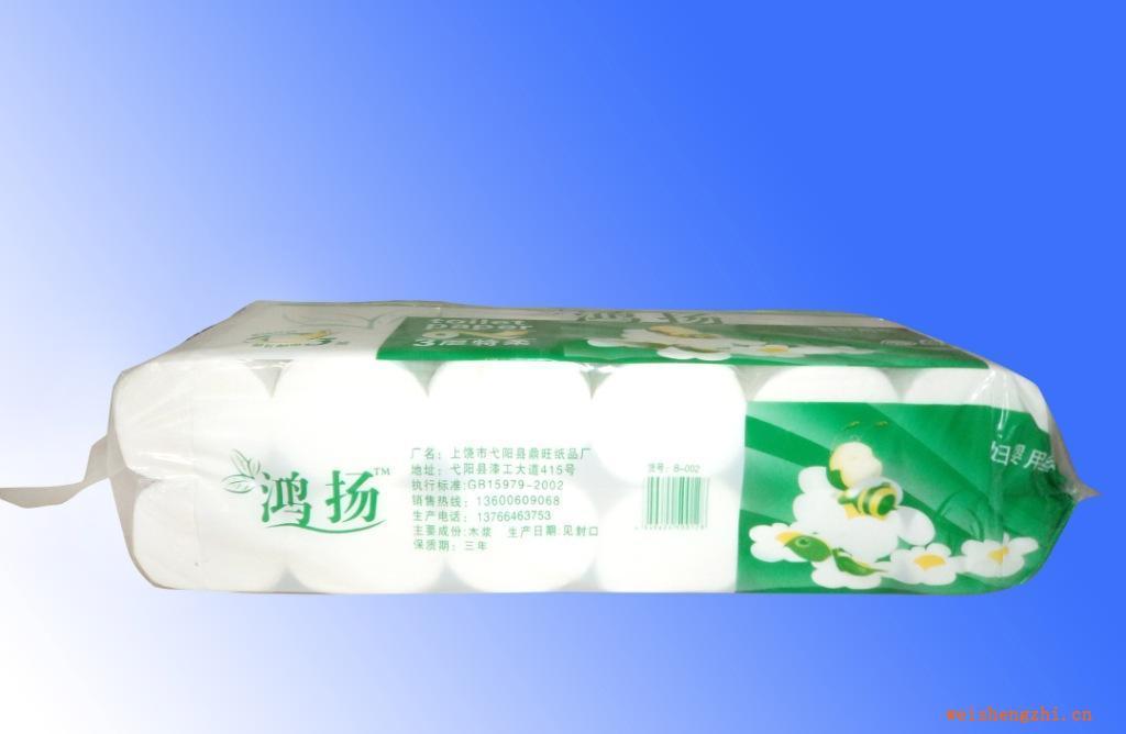 供应鸿扬系列卫生卷纸厂家直供量大从优