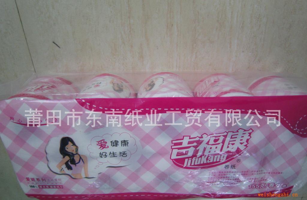 中国风 原纸/供应中国风卷纸生活用纸卫生纸(图)