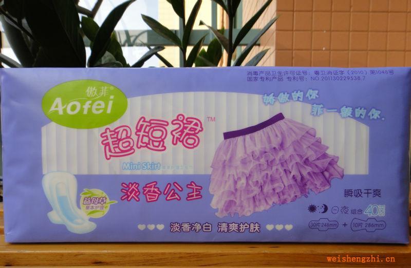广东卫生巾超短裙卫生巾全国招护舒宝卫生巾批发商-益母草卫生巾