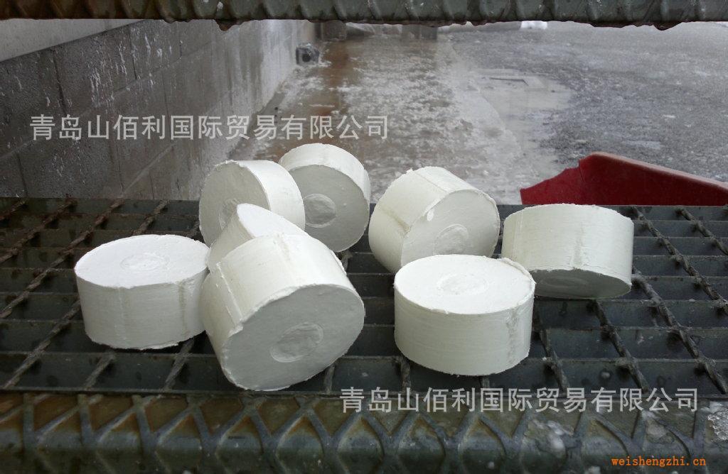 供应进口绒毛浆砖块状绒毛浆