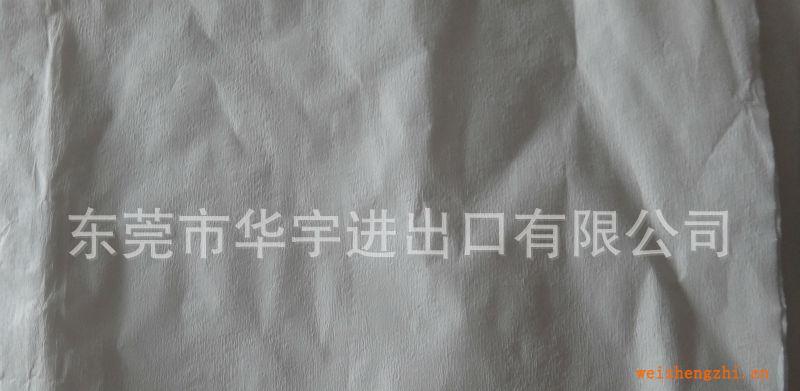 供应36g-80g100%纯木桨大轴擦手纸卫生原纸