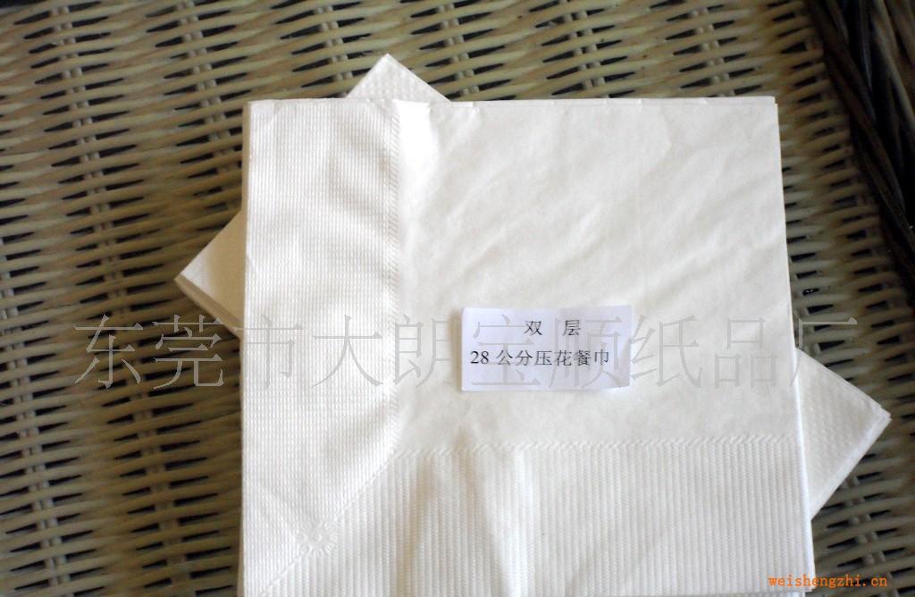 供应【质优价廉】维达餐巾纸印花方巾