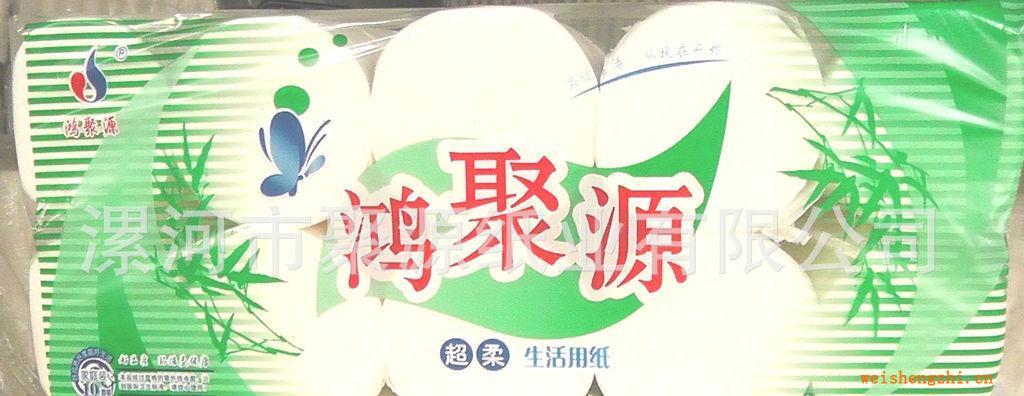 《纯木浆》生活用纸、三层细纹卷筒纸、卫生纸批发