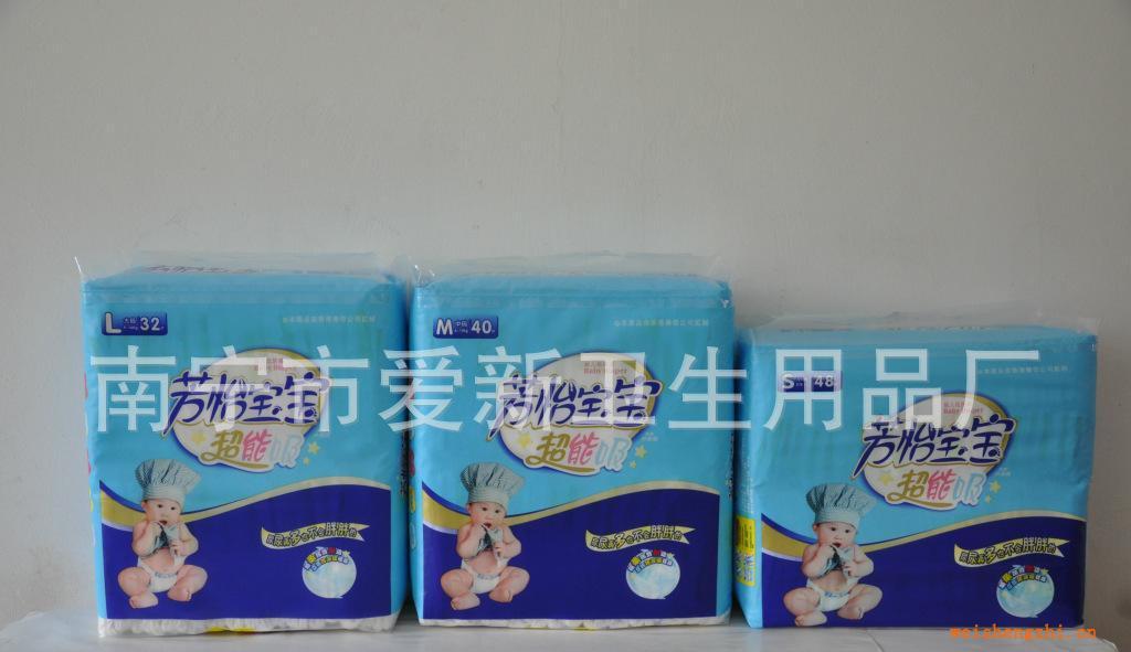 厂家直销纸尿裤芳怡宝宝超薄婴儿纸尿裤L号(图)