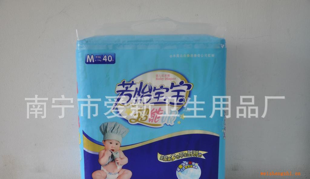 供应纸尿裤芳怡宝宝超薄婴儿纸尿裤M号厂家直销(图)