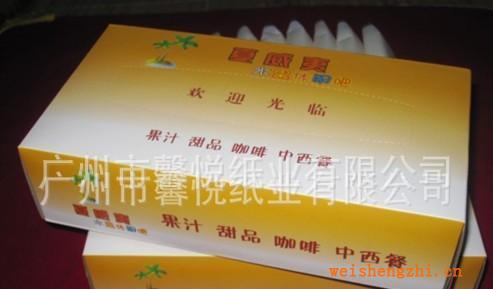 【厂家直销】优质50抽盒装餐巾纸、KTV盒装餐巾纸