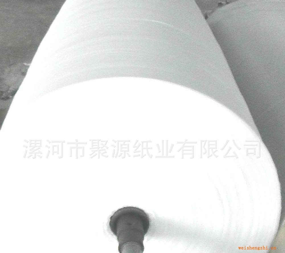 《纯木浆》原纸、大杠纸、大轴纸(白度均匀、拉力强、起卷)