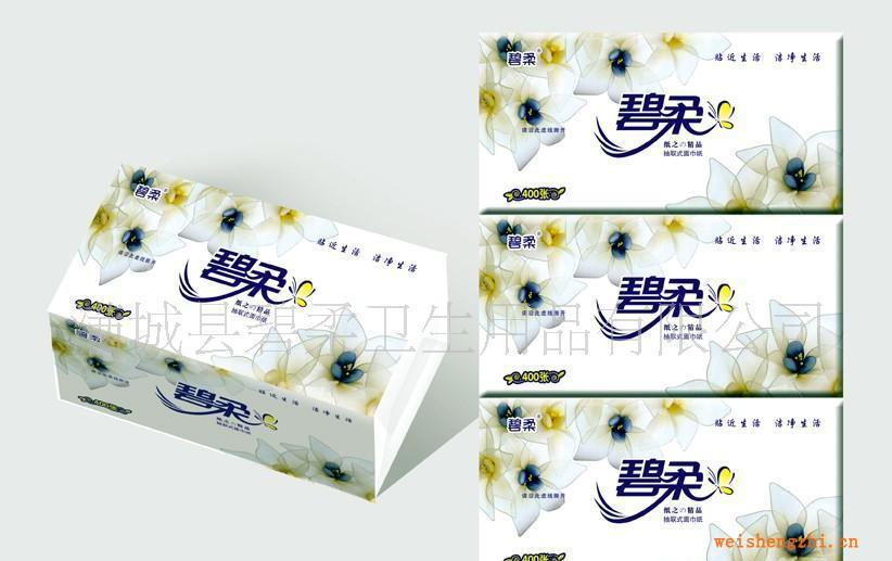 免费提供设计供应喷浆抽取面巾纸盒抽纸手帕纸广告宣传贴牌
