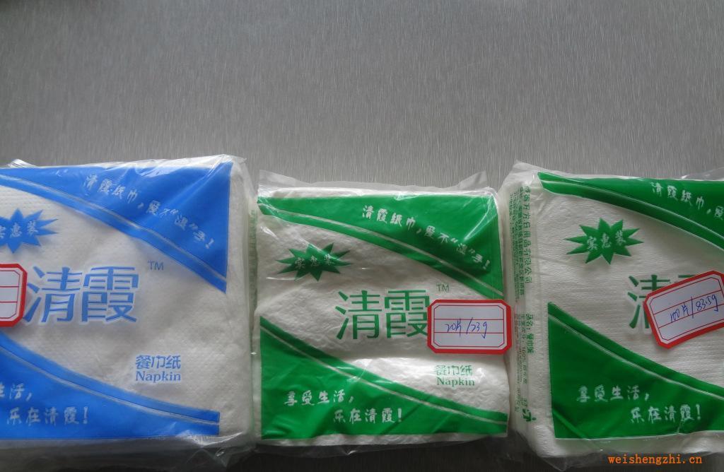 【清霞纸巾】华东区域卫生纸厂家直销餐巾纸方巾纸单层