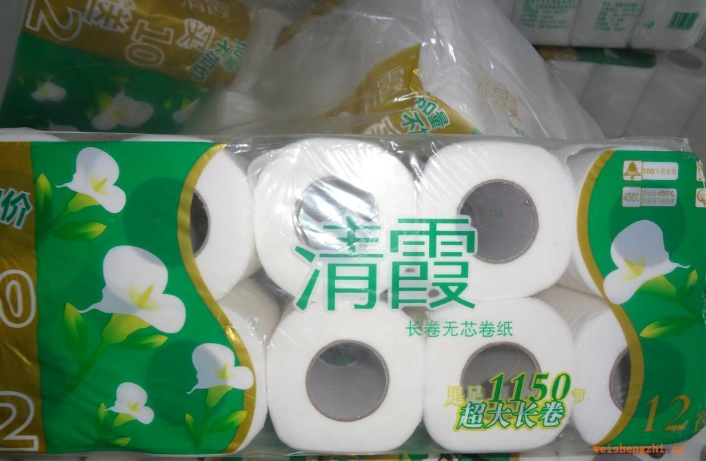 【清霞纸巾】华东区域万方纸业常年提供有芯卷餐巾纸可定制