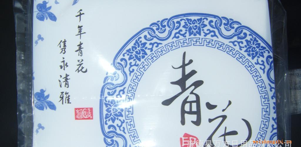 【纸巾厂家批发】万方清霞纸巾面巾纸餐巾纸方巾纸卷筒纸