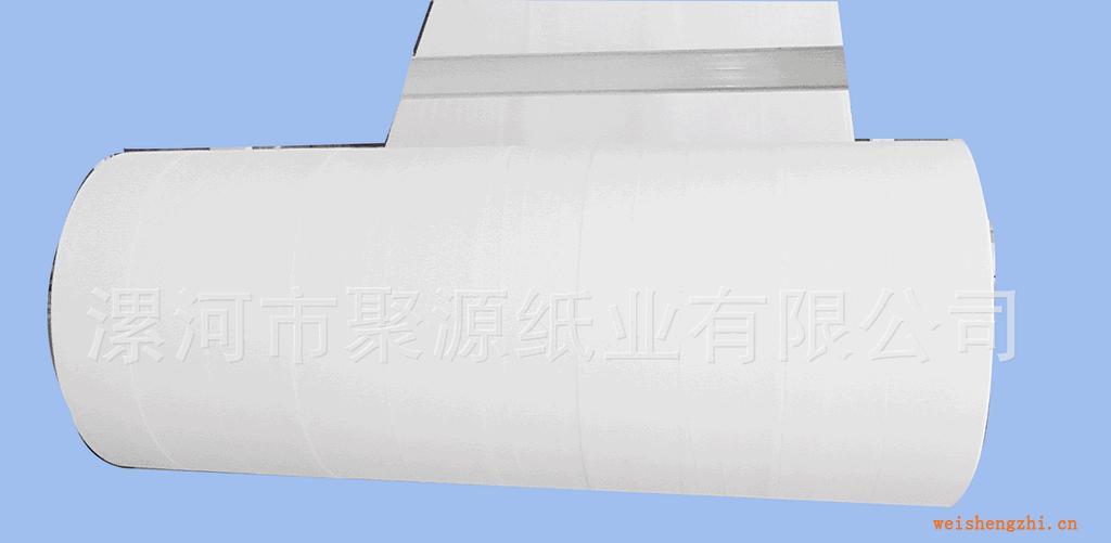 【纯木浆纸】生活用纸大杠纸盘纸原纸(白度均匀拉力一致)