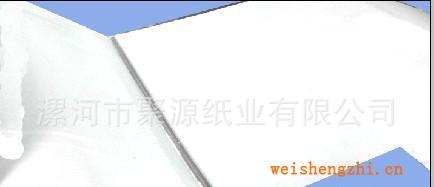 【纯木浆原纸擦手纸压花擦手纸擦手纸原纸(厂家直供)