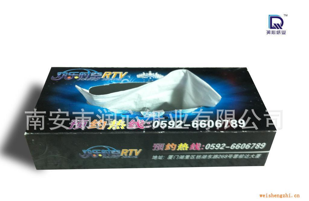 盒装纸巾润心批发盒抽纸巾抽取餐巾纸批发纸巾抽取促销餐巾