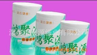 【纯木浆】高档卫生纸、生活用卷筒纸、纸业批发(厂家直供)