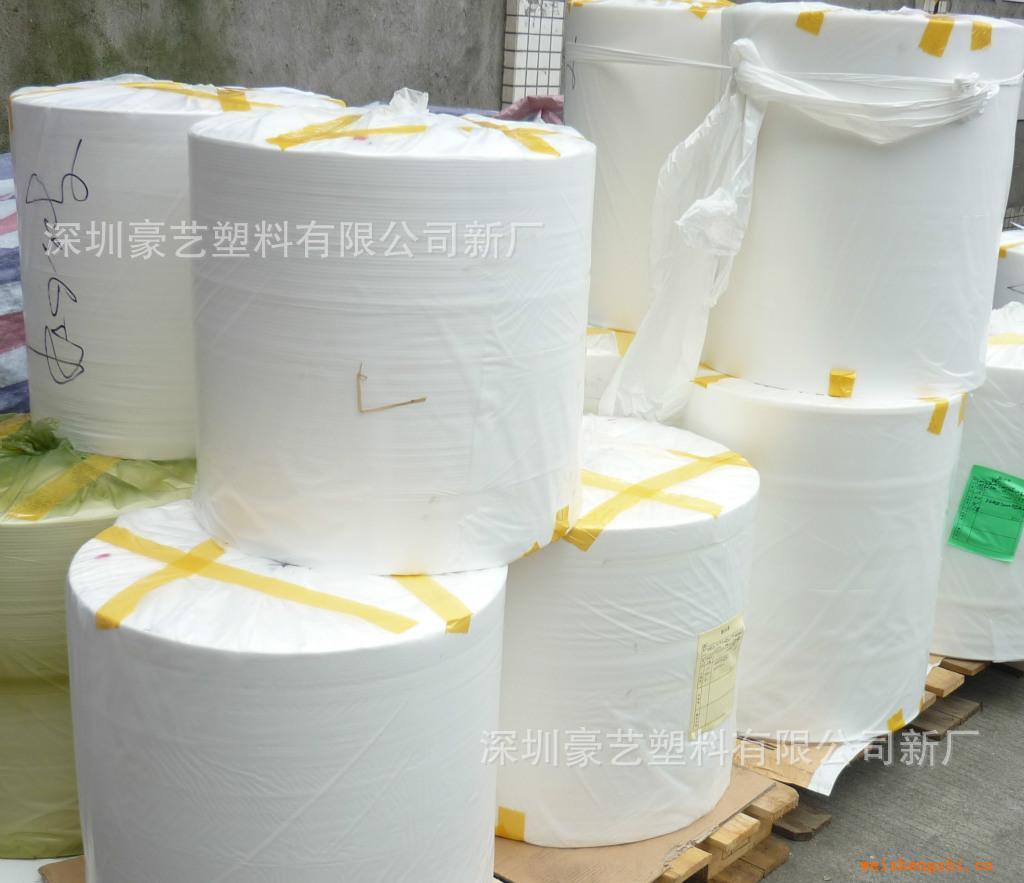 供应PE膜,PE卷膜,PE透明膜,PE筒料,低压卷膜筒料