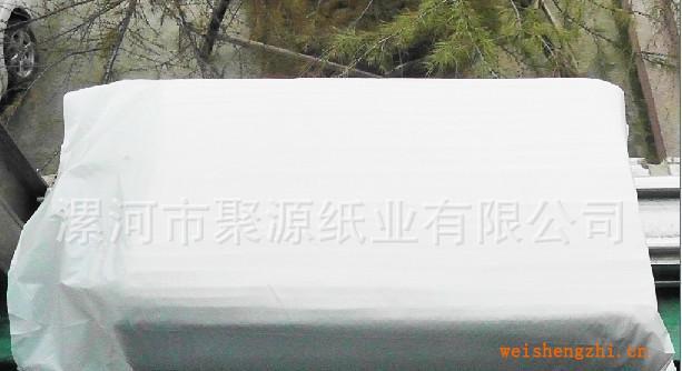 【纯木浆】擦手纸、酒店用压花擦手纸(聚源公司厂家直供)