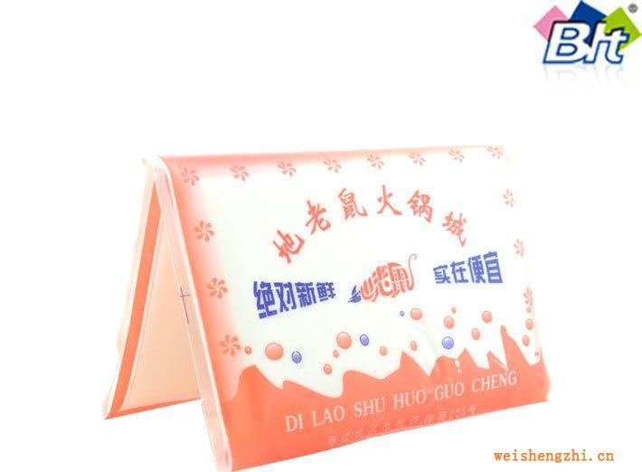 武汉纸巾厂家生产各种生活用纸钱夹纸巾手帕纸巾2层8片