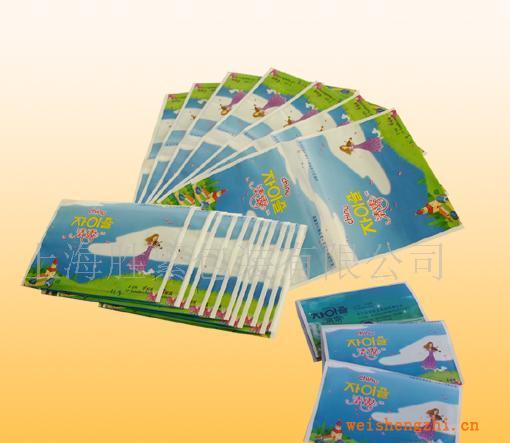 包装袋,餐巾纸软包装袋,纸巾袋,湿巾袋,塑料袋加工,上海松江
