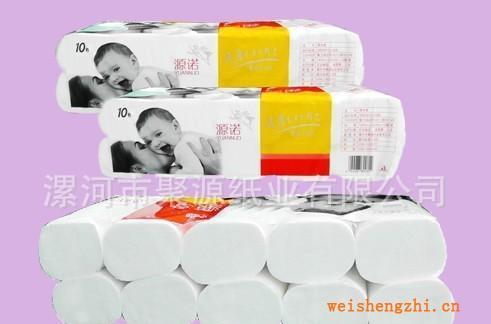 【纯木浆无荧光剂】800G扁卷卫生纸、卷筒纸、卫生纸批发