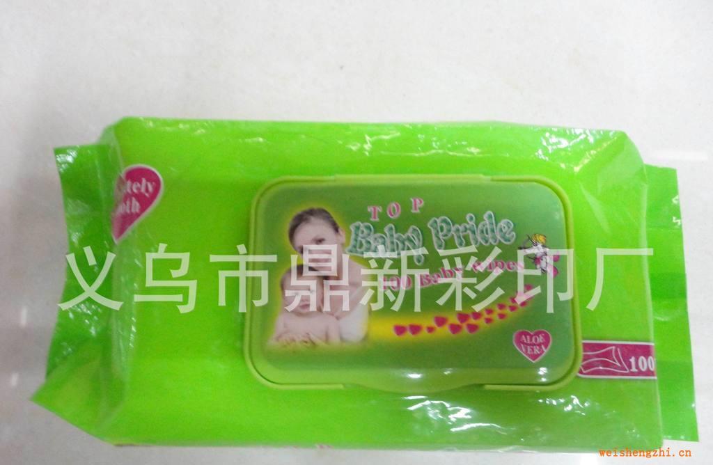 【厂家订做】【质量保证】订做各种婴儿尿裤塑料包装袋