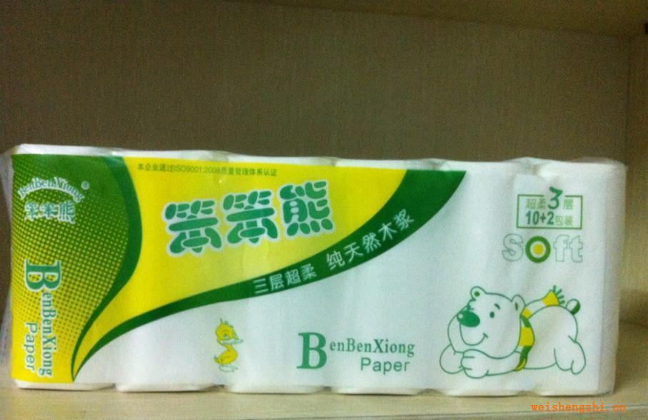 供应笨笨熊12卷纸