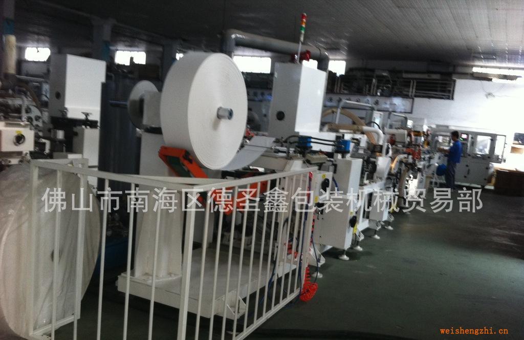 150型手帕纸全自动生产线