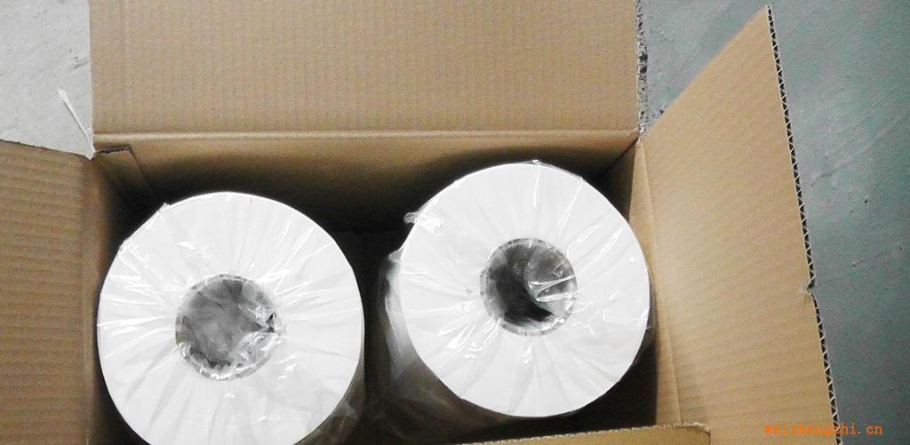 【纯木浆】酒店用小盘纸、厕用大盘纸批发、生产厂家直供