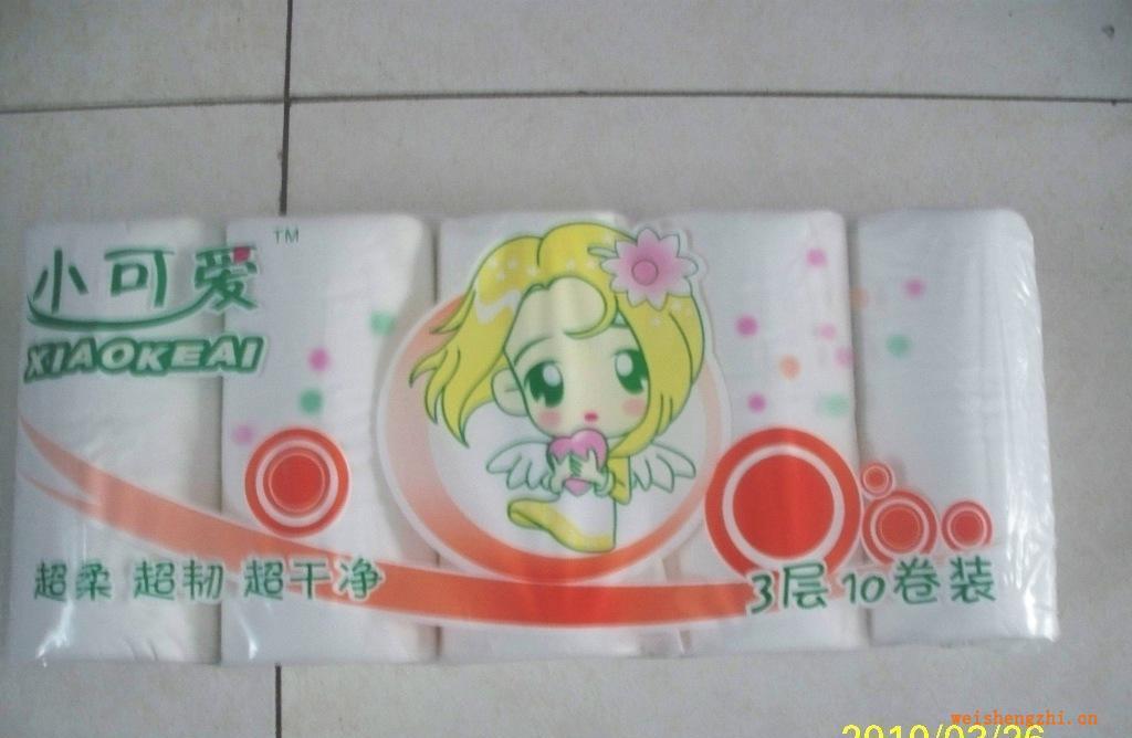 卫生纸/小可爱卫生纸
