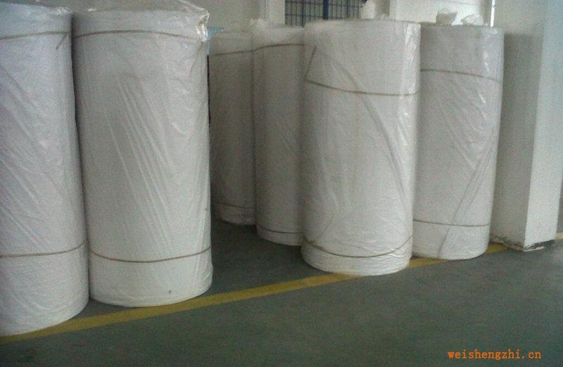 供应40g大轴原纸擦手纸再生纸生活用纸原纸