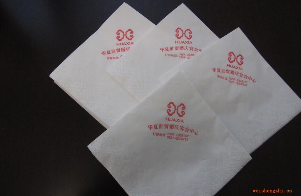 印标餐巾纸,木浆餐巾纸,酒店用品,中空、压花餐巾纸