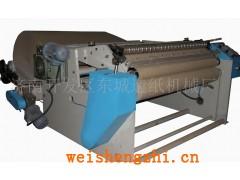 卷管機;分切機;紙管機;切紙機;衛生紙設備