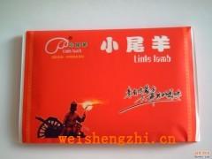 錢夾式餐巾紙特價供應------0.26元/包