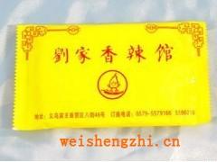 酒店專用濕巾供應--------0.8元/包