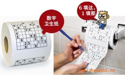 看日本彩色彩印卫生纸产业-趣味卫生纸