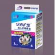 天津市可洗床垫|天津市成人护理床垫|天津卫生巾厂|成人隔尿垫