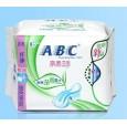 卫生巾批发/ABC卫生巾/夜用纤薄网感棉柔卫生巾