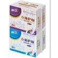 天津卫生巾厂家|天津市天宁卫生巾|组合装卫生巾|卫生巾批发