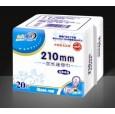 天津迷你卫生巾|天津卫生巾厂家|天津市妮娅卫生用品|迷你护垫