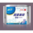 天津天宁卫生巾|天津卫生巾厂|天津天宁卫生巾批发|卫生巾代理