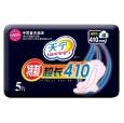 天津加厚卫生巾|天津加长卫生巾|天津卫生用品|卫生巾厂家