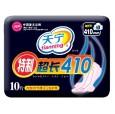 天津超长卫生巾|天津妮娅卫生用品|天津负离子护垫|卫生巾厂家