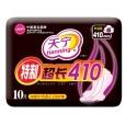 天津丝薄加长卫生巾|天津卫生巾厂家|天津卫生用品|代理卫生巾