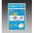 天津妇婴卫生巾|天津卫生巾厂家|单片卫生巾|西北卫生巾代理|