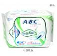 ABC卫生护垫 丝薄棉柔卫生护垫【含澳洲茶树精华】中量吸收