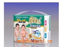 招商婴儿纸尿片招商