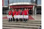 中国生活用纸网的宣传队伍