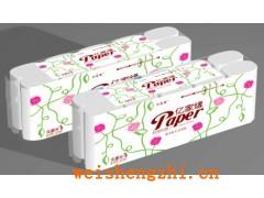 卫生纸|亿家源|山东卫生纸厂家|亿家缘|生活用纸|抽纸