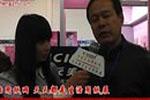 专访河北氏氏美卫生用品有限公司总经理乔纪元